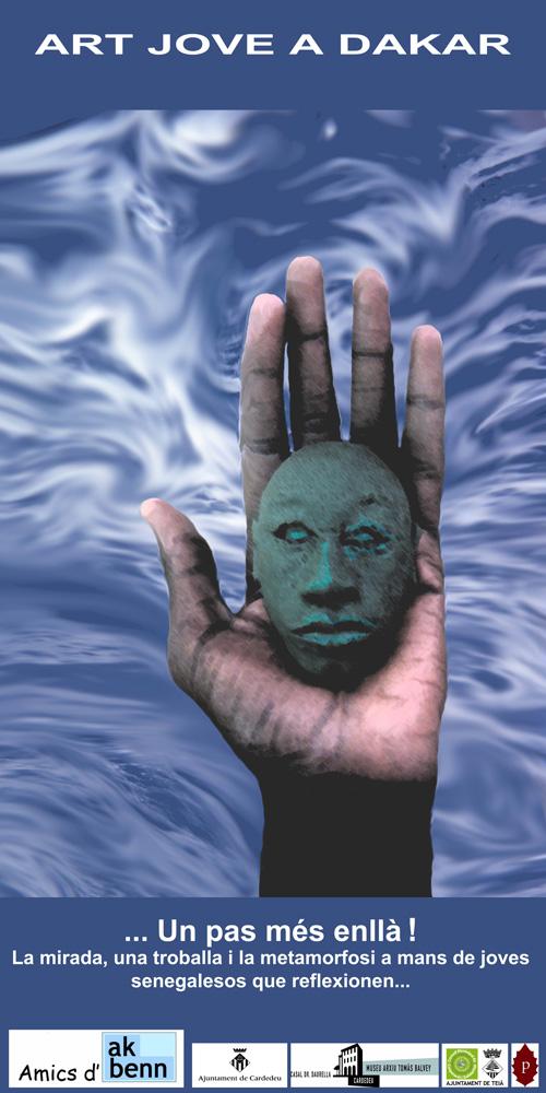 2012 – Art jove a Dakar…Un pas més enllà, a Cardedeu